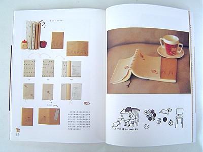 橡皮章生活雜貨-內頁