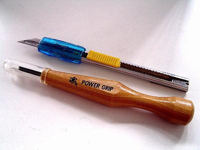 小丸雕刻刀