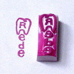 REDE蛀牙章