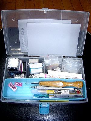 橡皮擦工具箱