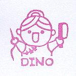 123545人次姓名章-dino