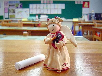 Angels of Heaven系列,教學天使(Angel of Teaching)