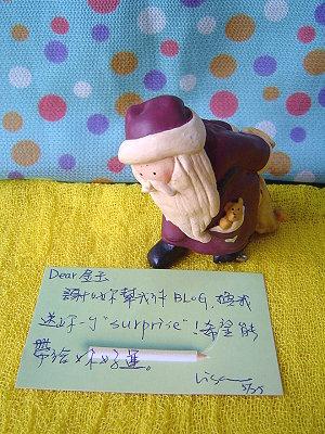03年Father Christmas系列,驚喜(Surprise)