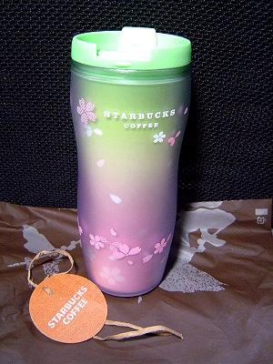 2008 日本京都限定櫻花杯