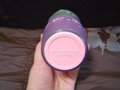 粉紅色的底座