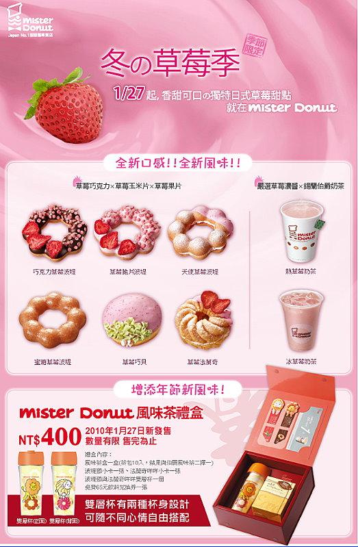 MD草莓季.jpg