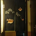 廁所有日本FU
