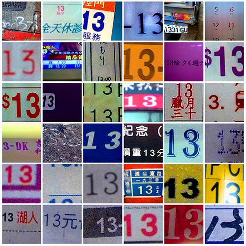 13數字.jpg