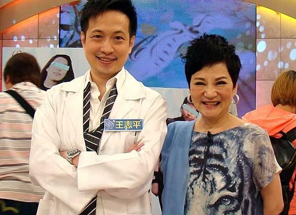 王品診所- 王志平醫師 與 大姐大-張小燕