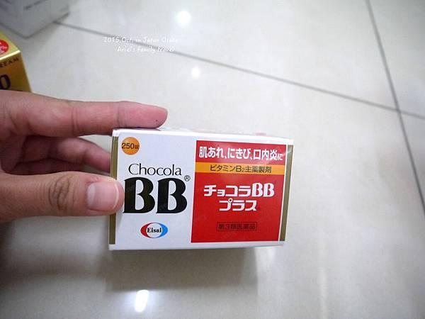P1250653.JPG