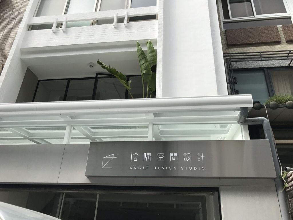松江路_171003_0390.jpg