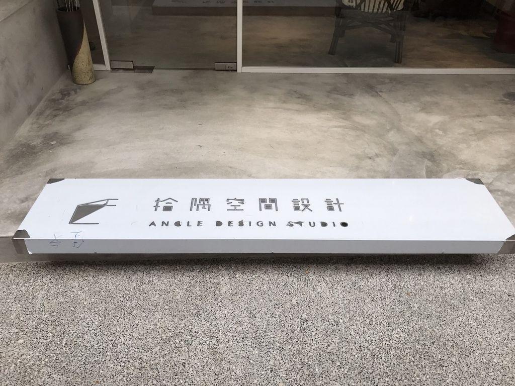 松江路_171003_0403.jpg