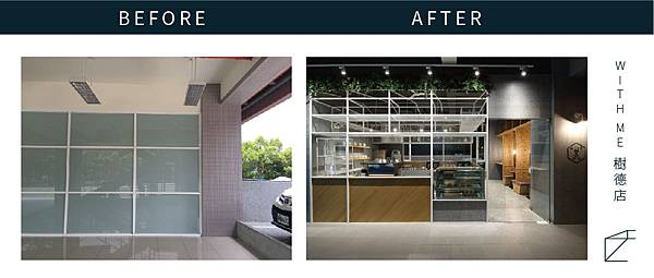 Before %26; After-WITH ME 樹德店-02.jpg