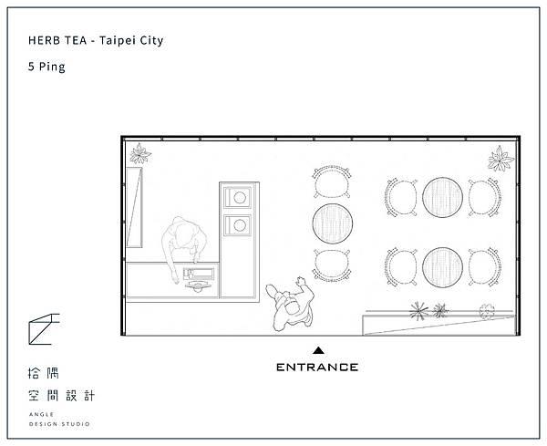 0313 草本茶集平面圖-01.jpg