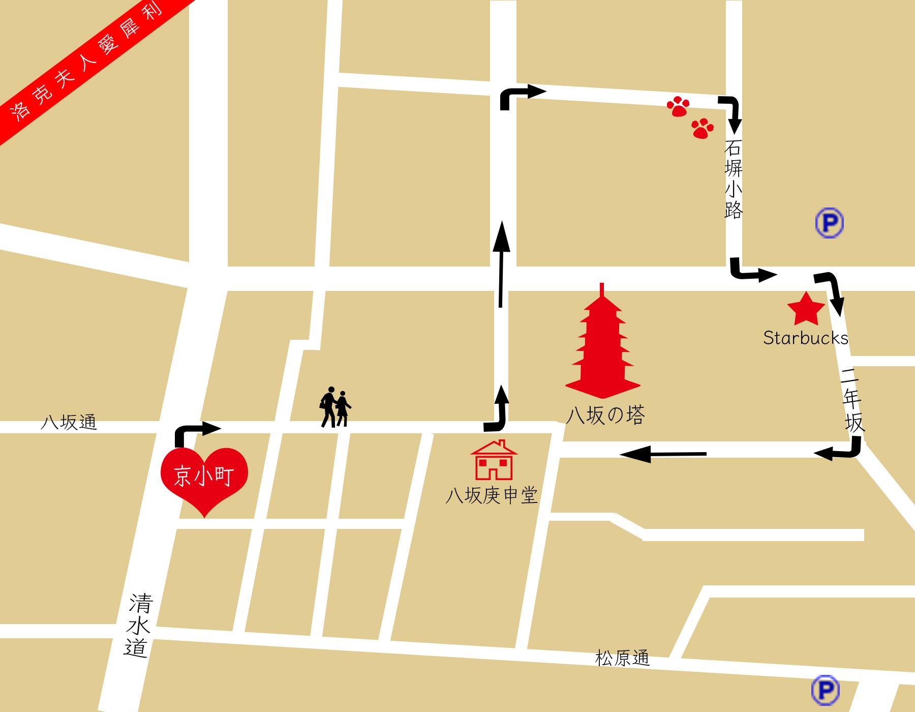 洛克夫人愛犀利map.jpg