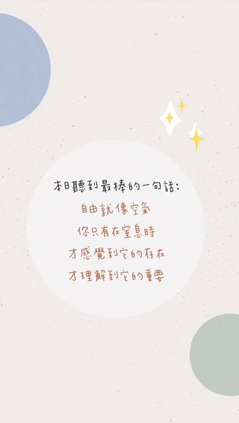 IG限時動態app.jpg