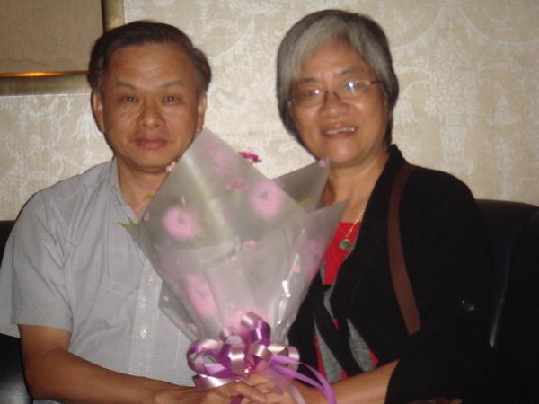 劉姐和朱爸