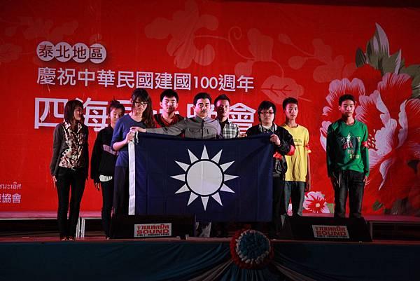 節目表演-創建中華.JPG