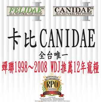 卡比飼料--台灣唯一榮獲WDJ連續12年推薦.jpg
