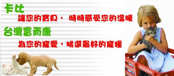 slogan canidae