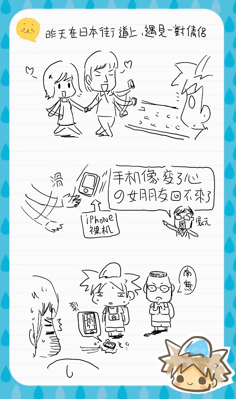 2014-04-11-08-29-24_deco