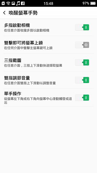 Screenshot_2016-03-23-15-48-21-65.png