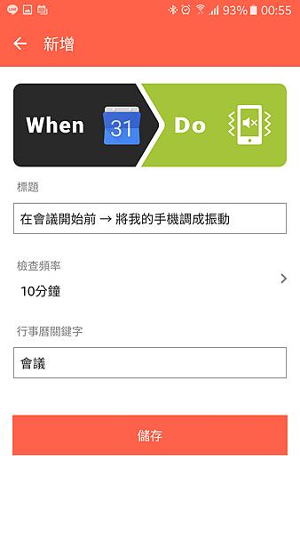 Screenshot_20161116-005526.png