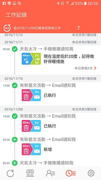Screenshot_20161116-005655.png