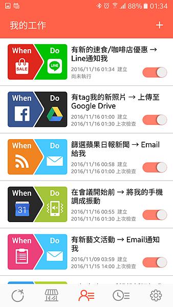 Screenshot_20161116-013447.png