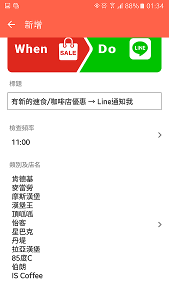 Screenshot_20161116-013429.png