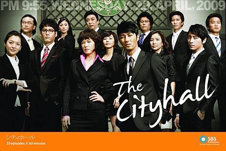 CityHall-1.jpg