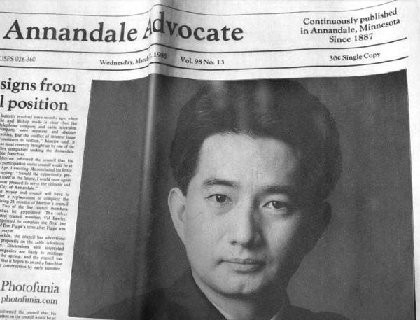 J_Newspaper.jpg