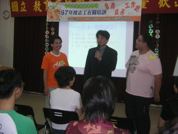 099. 活動五 ~ 觀點練習.JPG