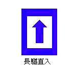 13. 長驅直入.bmp