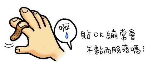 OK蹦_01.JPG