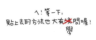 OK蹦_04.JPG