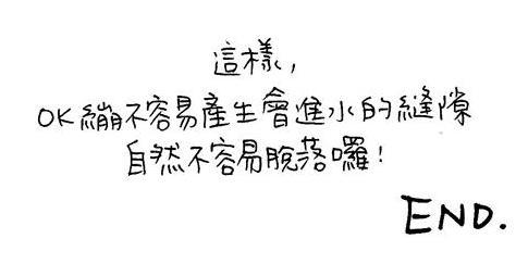 OK蹦_07.JPG