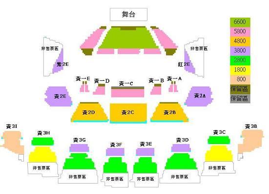 座位圖1.JPG