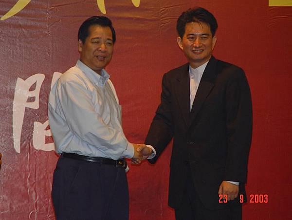 20030923 中國美髮品牌發表 01.JPG