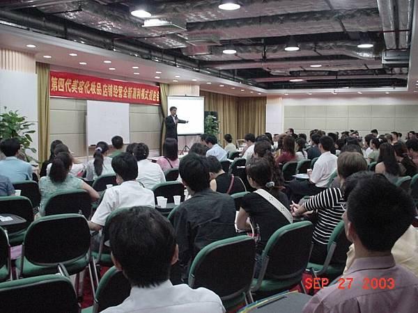 20030927_01 杰哥在珠海.JPG