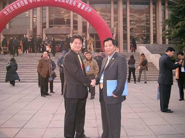 20031230 杰哥在內地.JPG