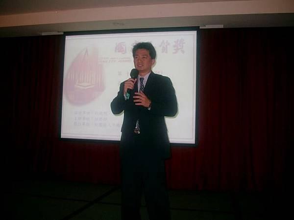 20050325 第15屆國家品質獎在內地 01.JPG