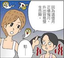 七月鬼門開 02.JPG