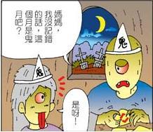 七月鬼門開 03.JPG