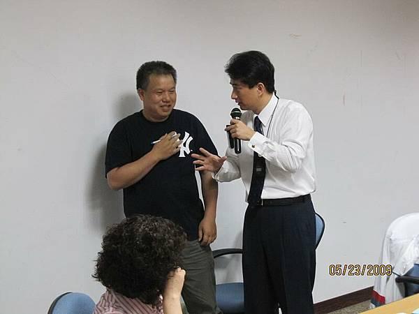 20090523 (46).JPG