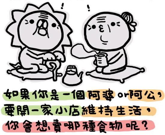 01. 你對現在的這段感情是否感到快樂?.JPG