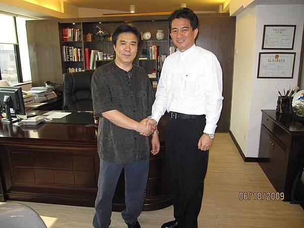 20090618-01 Jackson 與市長雜誌魯社長.JPG