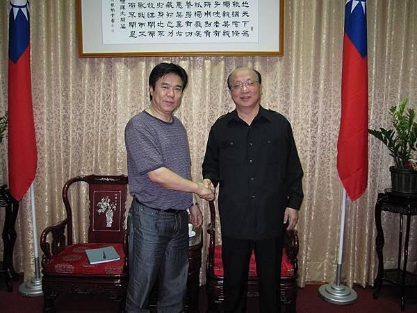20090723_03 台中胡志強市長, 魯社長.JPG