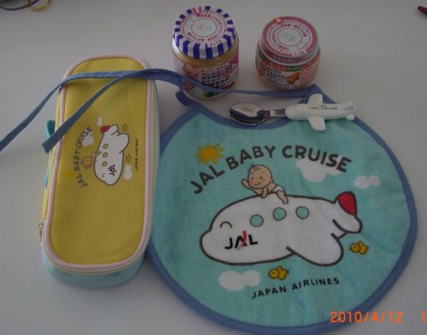 JAL_Babymeal.jpg