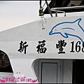 賞鯨1 (5).JPG